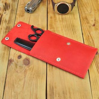 Органайзер для рабочих инструментов и аксессуаров