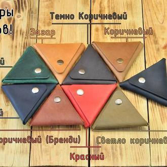 Кожаный набор из трех четырех - кошелек, картхолдер, ключница, брелок