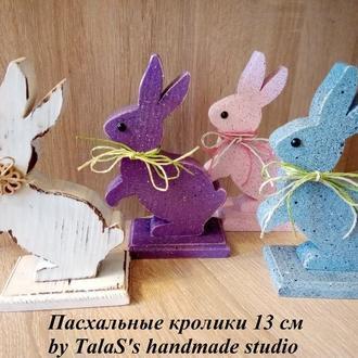 Пасхальные кролики 13 см