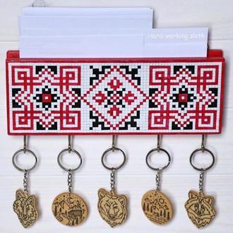 Ключница «Вышиванка»