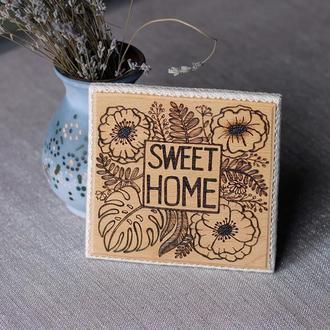 "Панно ""Sweet home"""