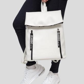 Вместительный женский белый рюкзак, кожзам