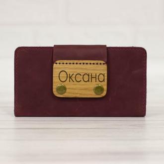 Женский кожаный кошелек с именной гравировкой. Оригинальный кошелек из кожи. Подарок на 8