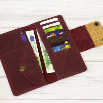Длинный женский кошелек с именной гравировкой. Бордовый большой кожаный кошелек ручной работы.