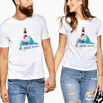 Парные футболочки