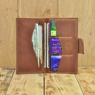Кожаный портмоне - поможет упорядочить визитки и купюры