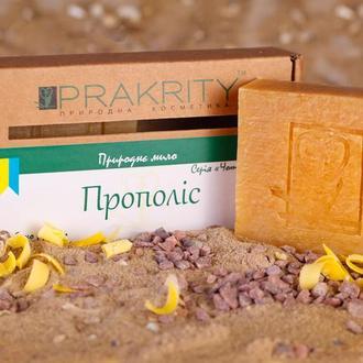 Натуральное мыло Прополис