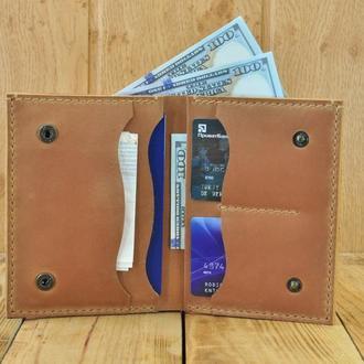 Небольшой но вместительный - Кожаный кошелек с карманом для документов