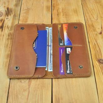 Кожаное портмоне для визиток, денег и документов