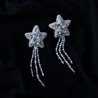 Серебристые серьги звёзды.