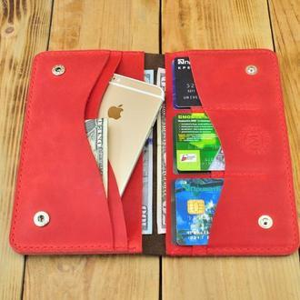 Стильное кожаное портмоне - выполнено в двух цветах