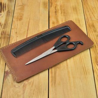 Многофункциональный Кожаный чехол для инструментов или денег