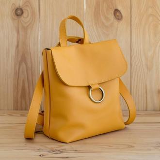 "Рюкзак из натуральной кожи ""Voyage"" желтый"