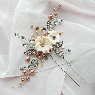 Свадебное украшение для волос, шпилька в прическу, заколка свадебная,пудровое украшение в прическу