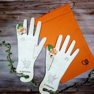 Блокаторы для перчаток с вашим логотипом и с мешочком для их транспортировки и хранения