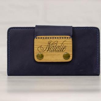 Женский кожаный кошелек синего цвета. Большое женское портмоне с именной гравировкой