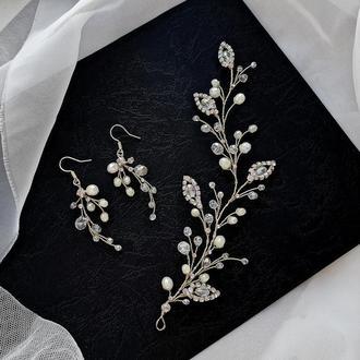 Свадебные украшения для невесты, веточка в прическу,  комплект украшений , украшения невесте