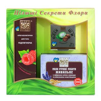 """Подарочный набор Flora Secret """"Праздничный"""" натуральное мыло и масло (F54)"""