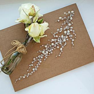 Свадебное украшение для волос, веточка в прическу,украшение в прическу невесте, аксессуар в прическу