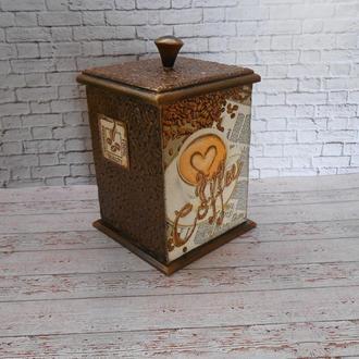 Короб для хранения кофе в зернах