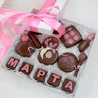 подарочный набор к 8 марта из бельгийского шоколада