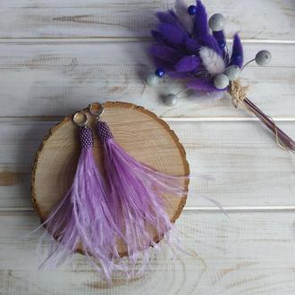 Серьги из перьев нежного фиолетового цвета. Сережки з пір'я бузкового кольору.