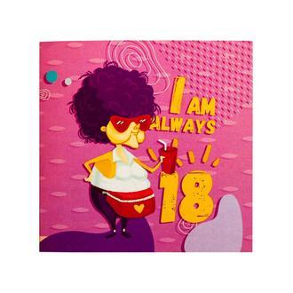 Открытка- шоколадка I am always 18 фиолетовый