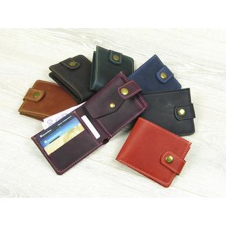 Женское кожаное портмоне , женский кожаный бумажник, женский кожаный кошелек