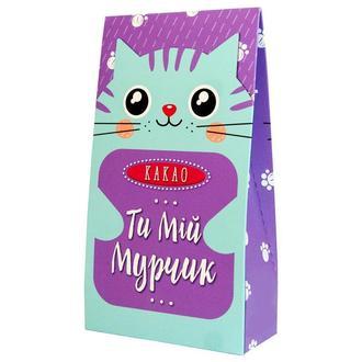 Какао в коробке Ти мій мурчик фиолетовый