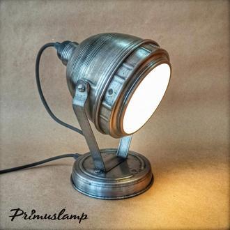 Настольная лампа PL15.