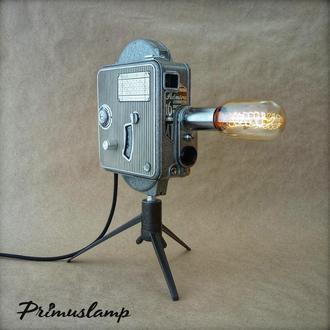 Настольная лампа PL9.