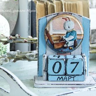 Вечный календарь тедди