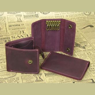 Женский набор кожаных аксессуаров: кошелек, ключница, обложка для паспорта
