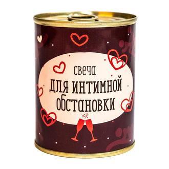 Консерва-свеча Для интимной обстановки красный