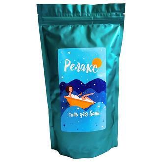 Соль для ванн Релакс синий