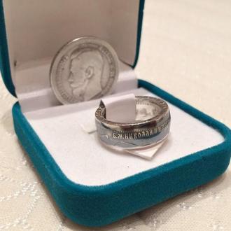 Кольцо из серебряной монеты 50 копеек Николай 2