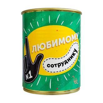 Консерва-носок Любимому сотруднику  зеленый
