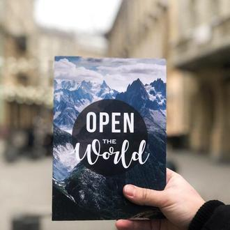 "Щотижневий планер ""Open the world"""