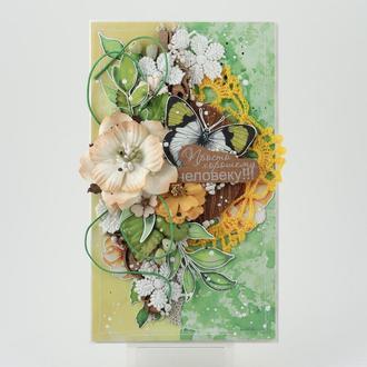 Теплая весенняя открытка