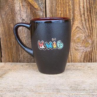 Чашка Киев 350 мл. черное