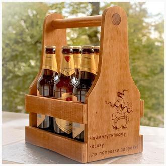 Ящик  для пива подарочный с индивидуальной гравировкой