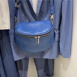 Сумка Bomba синяя бренд klasni