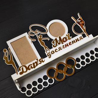 Деревянная Медальница, настенная медальница, медальница для спортсменов, именная медальница