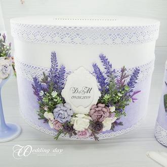 Сундук для денег лавандовый / Скриня для грошей фіолетова / Коробка весільна / Для свадьбы