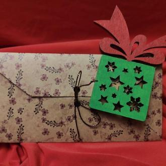 Подарочные конверты на 8 Марта