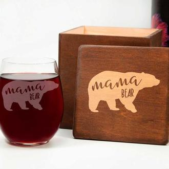 Оригінальний стакан для вина «Мама ведмідь» з безкоштовною гравіюванням