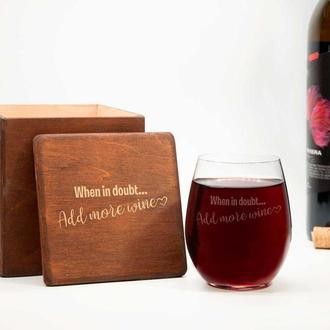 Подарочный бокал с гравировкой на день рождения, прикольный стакан для напитков в подарочной коробке