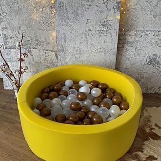 Желтый детский сухой бассейн с шариками (арт.138132033)
