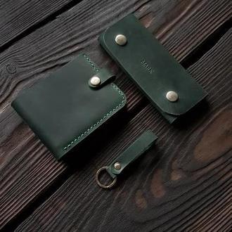 Бумажник Ключница Брелок Подарочный Набор из Натуральной кожи с именной гравировкой