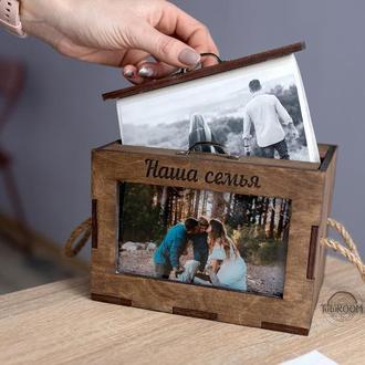 Альбом для фотографий- короб, фотобокс